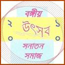 Utshab